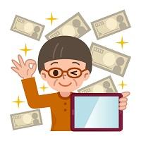 お金をもらって嬉しい人のイラスト