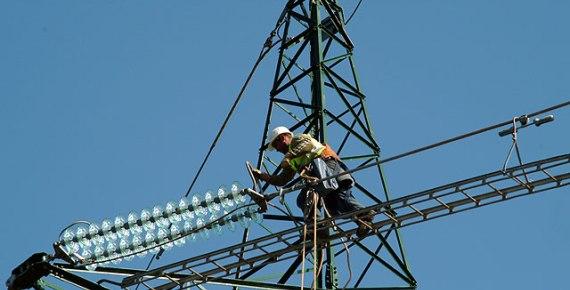 Megawatts_Power Nigeria Exhibition