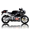 Aprilia RS250 Motorcycle Spares and Accessories