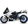 BMW HP2 Sport Motorcycle Spares and Accessories