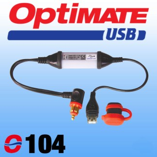O104 Optimate DIN to USB Charger Lead