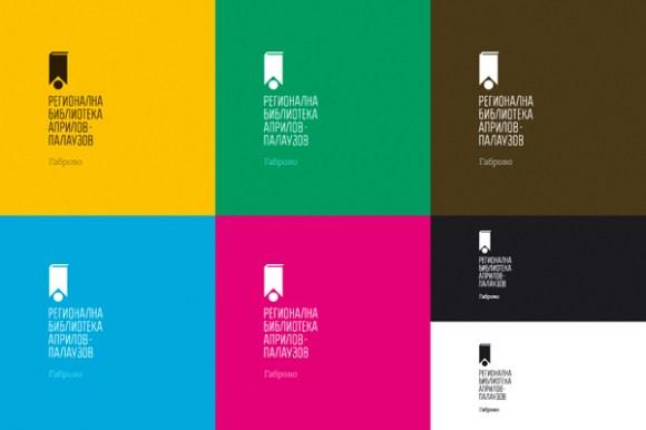 Regional Library Aprilov Palauzov identity design 05