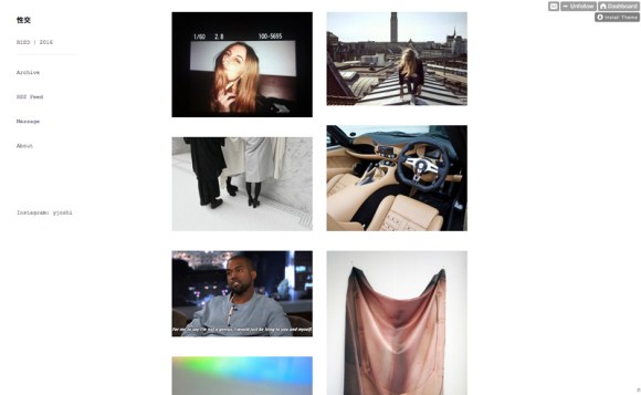 design-inspiration-tumblr-14