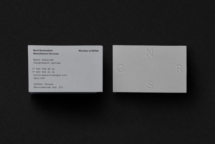 ngrs-visual-identity-13