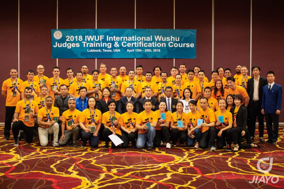 International Wushu Judges Training & Certification Course