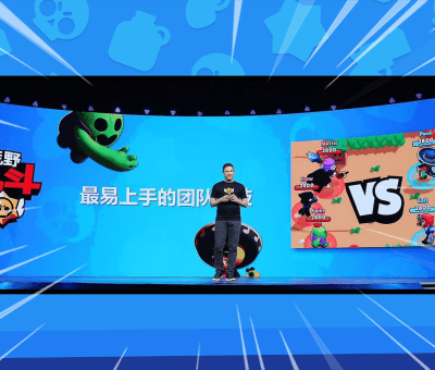 Brawl Stars Chine