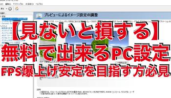 ハード ウェア アクセラレータ による gpu スケジューリング
