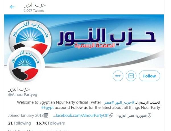 al-Nour on Twitter