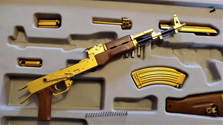 toy Gold AK-47 receiver