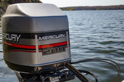 Outboard Motor - The powerhouse of Tom's bass boat. Copyright © 2015 Gary Allman, all rights reserved.