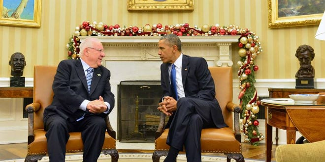 Israeli President Reuven Rivlin and US President Barack Obama meet at the White House, December 9, 2015. (Photo: GPO)