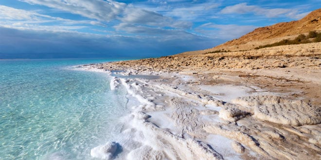 The Dead Sea (Photo: Shutterstock.com)