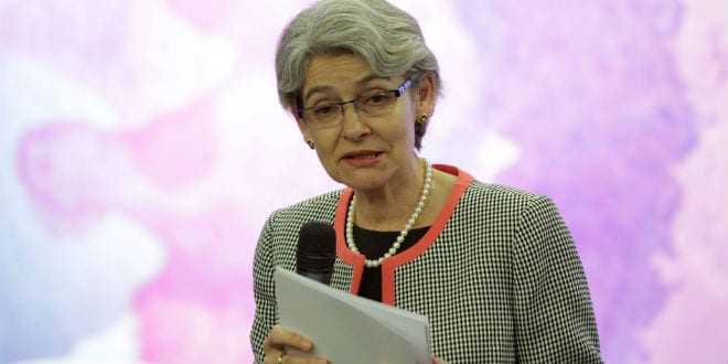 The Director-General of UNESCO Irina Bokova (Photo: Cylonphoto / Shutterstock.com)