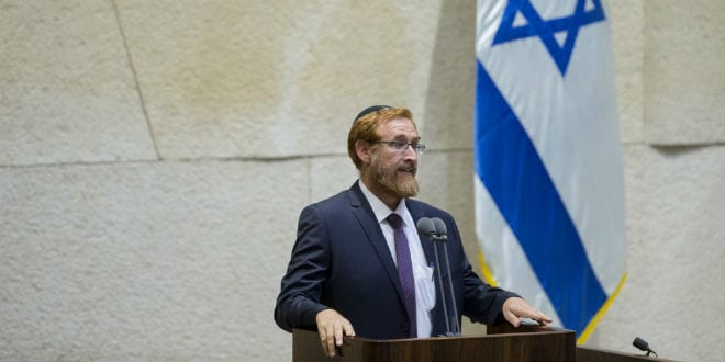 Likud parliament member Yehudah Glick speaks at the Knesset assembly hall during his swearing in as a member of the Knesset, 25, 2016. (Yonatan Sindel/Flash90)