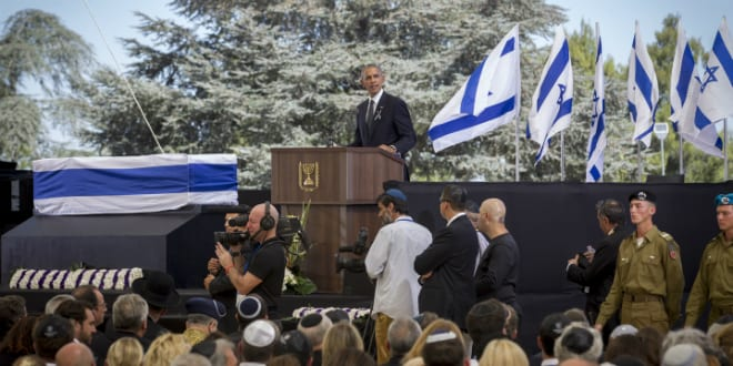 President Obama at funeral of Shimon Peres (Flash90)