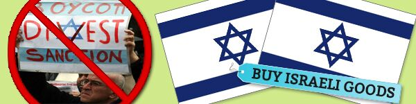 NO to BDS and YES to Israel