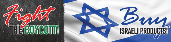 NO to BDS and YES to Israel!