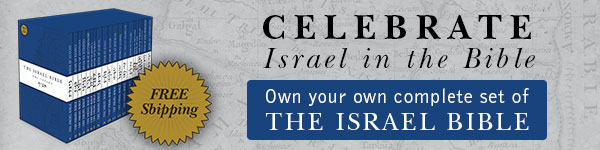 Get your own complete set of the Israel Bible