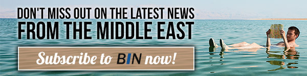 Stay up to date with Israel and the Middle East