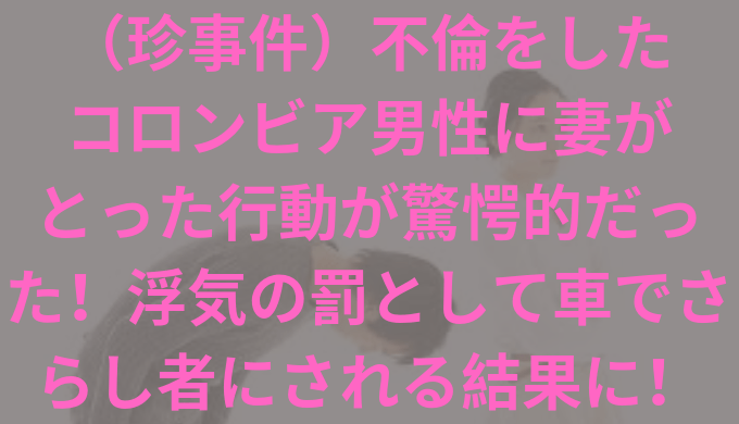 hisannabatsu-title