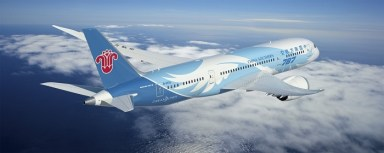 China Southern Airlines pulls out of SkyTeam