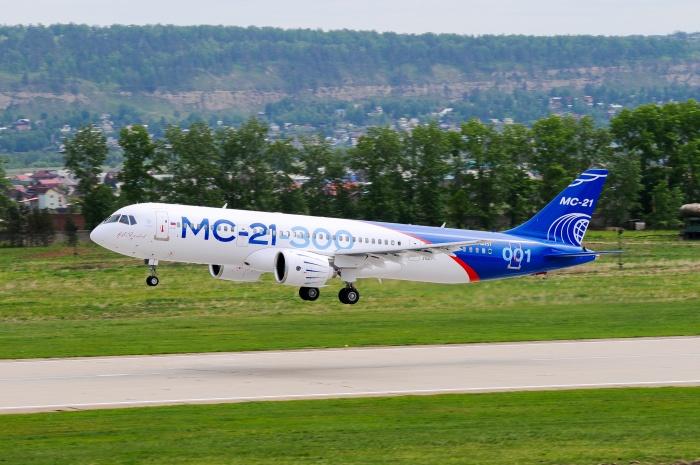 Aeroflot signs $5bn order for 50 MC-21 planes 1