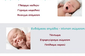 newborn hunger signs