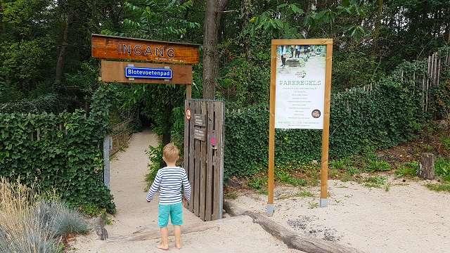 Blotevoetenpark Brunssum ingang bregblogt.nl