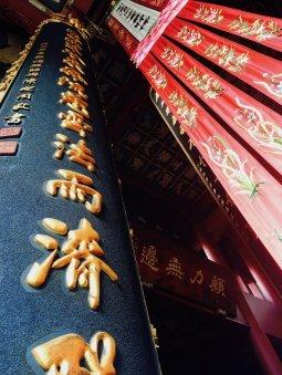 Hangzouh--Ling-Yin-Tempel-Discoverchina2017-China-Reiseblog-Breitengrad53-Elisabeth-Konstantinidis-MG_2649