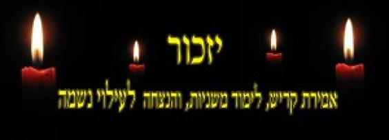Kaddish and Mishna in memory of deceased