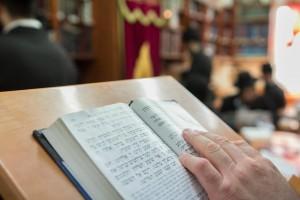 תפילה בישיבת ברסלב
