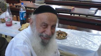 הרב אלישע