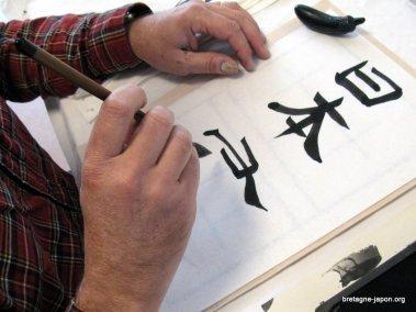 Calligraphie Rennes