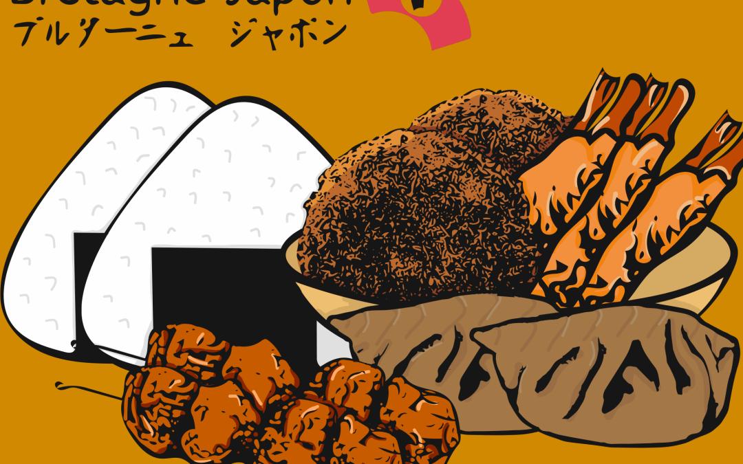 30/06 [11h30-13h30] – Pot de fin d'année