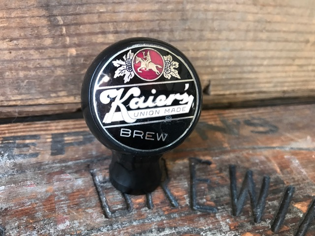 Kaier's Brew Beer Ball Tap Knob