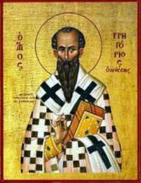 Święty Grzegorz z Nazjanzu
