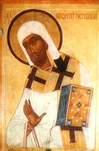 Święty Leoncjusz z Rostowa