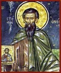 Święty Stefan Młodszy