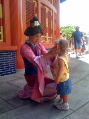 Mulan at China in Epcot