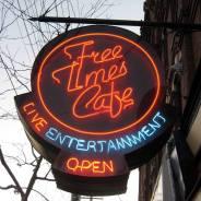 Gladstone hosting Freetimes Cafe 37th Anniversary Show