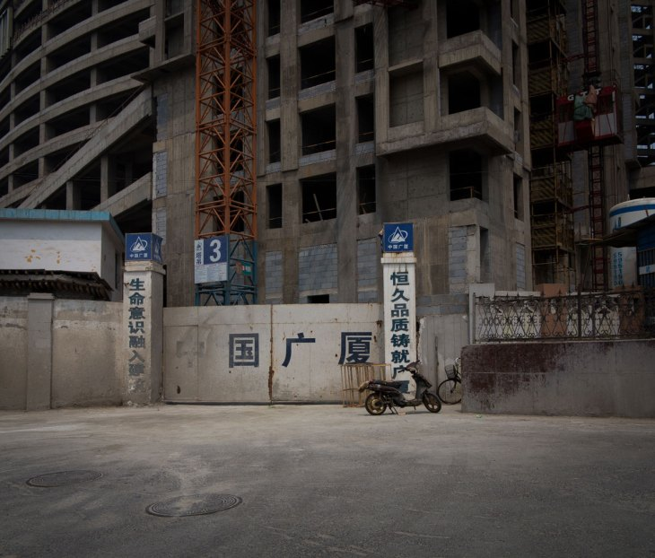 Construction Site, Tianjin, China (IMG_5080)