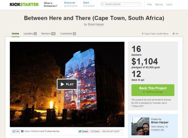 kickstarter-screenshot