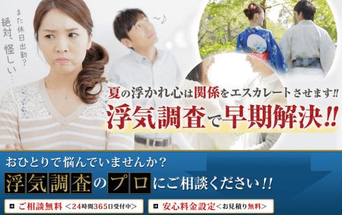 2015-07-07_184204