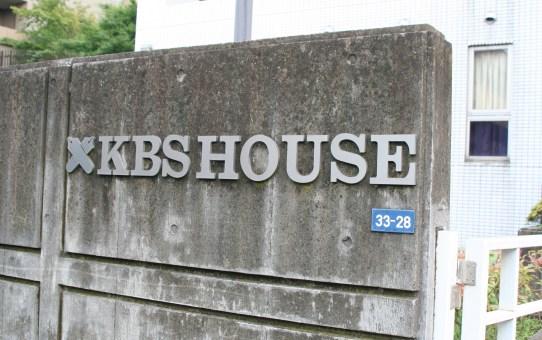 KBS House