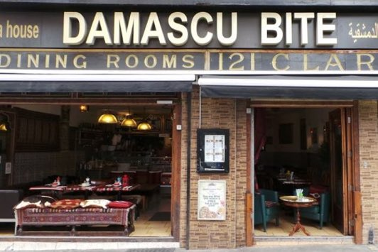 Damascu Bite Restaurant in Brick Lane