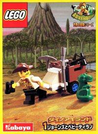 LEGO Adventurers Dino Island 1278 Jones and Baby Tyranno