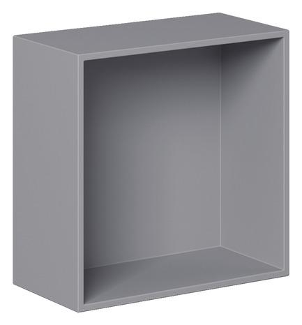 Cube De Rangement Brico Depot Venus Et Judes