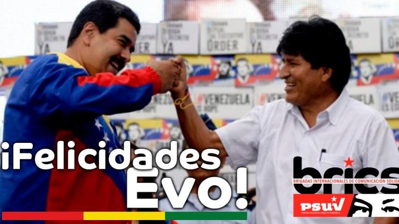El PSUV celebra el triunfo electoral de Evo Morales