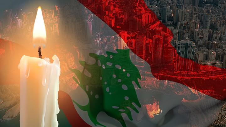 Venezuela transmite sus condolencias y solidaridad al pueblo del Líbano