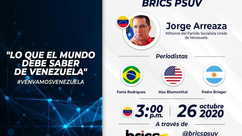 [APLAZADO] El 26 de octubre Jorge Arreza charlará con 3 periodistas en el programa «En Línea con BRICSPSUV»